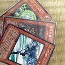 遊戯王カード レア以上50枚