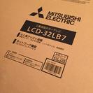 新品未開封 MITSUBISHI液晶テレビ