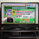 MITSUBISHI LCD-52MZW300 ★★★東芝 HDD...