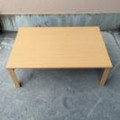 ニトリの折り畳み式テーブル