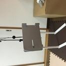 ベッドで寝ながら読書&iPadが操作できるアームスタンドホルダー