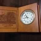 【木製置き時計】姫路城の絵彫り