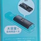 未開封! Wiiリモコン 急速充電セット用 バッテリーパック 追加用