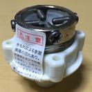 TOSHIBA 42040673 ホース継手 アダプタ 洗濯機