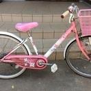【成立】【0円】子ども用自転車♡24インチ