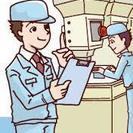 家電部品製造(生産管理/正社員)