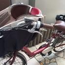 前後子供乗せ 電動自転車ブリジストン