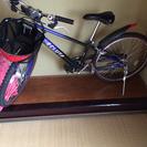 SANYO 24インチ自転車