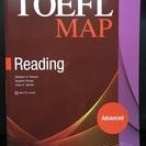 ほぼ新品 TOEFL対策本2