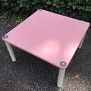 ピンクのローテーブル差し上げます
