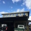 中津川市上金の水道工事屋です。