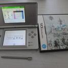 任天堂 DS Lite シルバー & ソフト:ファイナルファンタ...