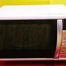 交渉成立:【シャープ】 電子レンジ☆オーブン機能付き☆