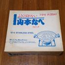 強火で麺をゆでてもふきこぼれない 山本なべ 30cm