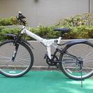 【ダブルサスペンション&6段変速付き】シマノ製26インチ折り畳み自転車