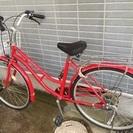 無料で自転車差し上げます