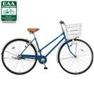 24000円 ブリジストン変速・点灯虫採用自転車 ノルコグS 26...