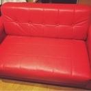 赤のソファ