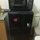 【終了】冷蔵庫、電子レンジ