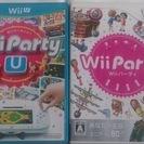 Wii U WiiParty U + Wii WiiParty 2...