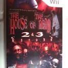 Wii  ザ ハウス オブ ザ デッド 2&3 リターン 美品!