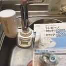 トレビーノ浄水器