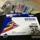 EPSONプリンターインクカートリッジ