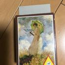 ミニジグソーパズル 『印象派の巨匠』  クロード・モネ 「日傘を差...