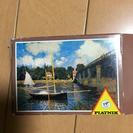 ミニジグソーパズル 『印象派の巨匠』 54ピース