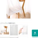 【新品未使用】ニトリレースカーテン