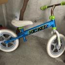 キックバイク