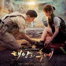 韓国ドラマを見ながら韓国語学びませんか?
