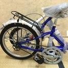 値下げ◆新品◆折り畳み自転車 HANDYMINI 青 18インチ ...