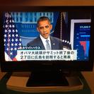値下げ☆美品 16型 液晶テレビ