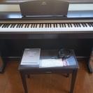 ピアノ YAMAHA ARIUS YDP-161 2011年製 電...