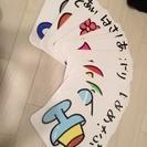保育教材 絵カード 保育園 幼稚園