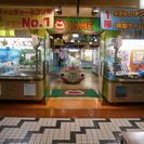 海遊館に隣接する天保山マーケットプレース内のゲームセンターでのお仕事です