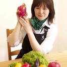 野菜ソムリエと作ろう野菜たっぷりハンバーガーとフライドポテト料理教室