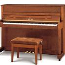 新品ピアノ カワイ C-380RG 限定台数特価!