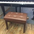 新古品 高低自在ピアノ椅子 ブラウン(本店展示中)