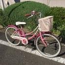 《取引き成立》子供用 20インチ自転車