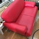 紅いソファ売ります