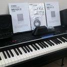 中古 YAMAHA ヤマハ 電子ピアノ CP4 STAGE 201...