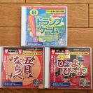 送料無料 パソコン用 ゲーム (ザ・ゲームシリーズ) 3個