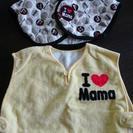 I ♥ Mama 防寒