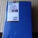 【新品】ベット用ボックスシーツ セミダブルサイズ