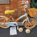 中古子供用自転車16インチ
