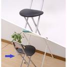 【値下げ!!】折りたたみ椅子