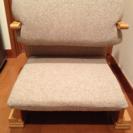 通販生活◆◇楽座椅子◇◆カタログハウス