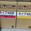 【新品】プリンタートナー